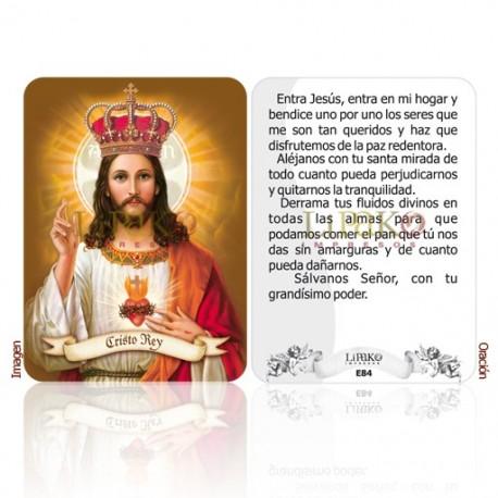 E84 cristo rey