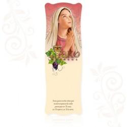 Comunión (Virgen)