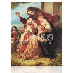 CMD18 H Jesus con los niños ORO