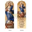 Virgen del Apocalipsis (Miguel)