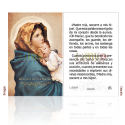 Oración de una Madre