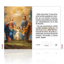 090ES11L Sagrada Familia