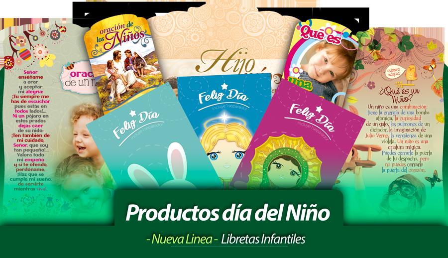 Dia del Niño 2019